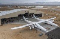 В США создан самый большой в мире самолет (ВИДЕО)