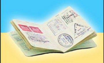Хорватия отменила для украинцев визы на время туристического сезона