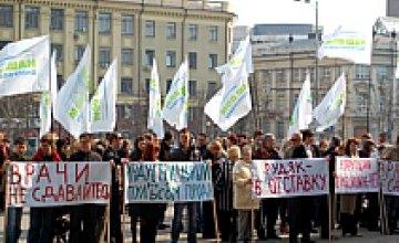 Попытка дискредитировать деятельность Фонда «Наш дом — Днепропетровск» провалилась