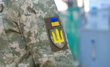 В 2020 году в Днепропетровской области более 8 тыс. семей АТОшников получили материальную помощь