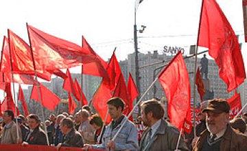 1 мая профсоюзы провели в Днепропетровске первомайскую демонстрацию