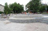 В Каменском откроют новую зону отдыха