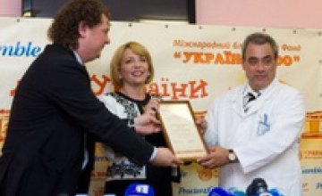 Екатерина Ющенко передала Днепропетровской областной клинической больнице аппараты искусственной вентиляции легких