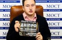 Днепропетровске 18 января состоится акция «Днепр: Мы - Волноваха»