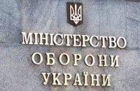 В настоящее время, прежде всего, важны человеческие ресурсы: Минобороны Украины объявило «мобилизацию»