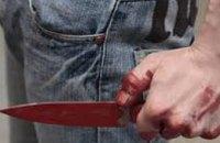 В Кривом Роге мужчина ударил ножом свою 13-летню дочь и пытался покончить с сoбой