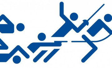 Спортсмен из Днепропетровщины - чемпион Украины по пятиборью