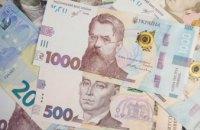 В Украине появится купюра номиналом 1000 гривен
