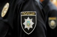На Днепропетровщине полиция провела рейд и проверила как родители исполняют обязанности по воспитанию детей
