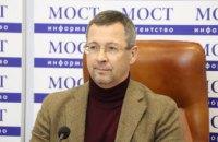 «Будем и дальше работать на благо Днепропетровской области и Днепра»: «НАШ КРАЙ» выступил с заявлением об итогах местных выборов-2020