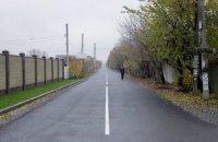 В этом году в Днепровском районе отремонтировали 18 коммунальных дорог – Валентин Резниченко