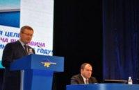 ДОО ПР разработала программы для контроля выполнения нардепами предвыборных обещаний