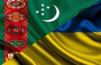 Компании Днепропетровщины приглашают на деловую онлайн-встречу Украина-Туркменистан