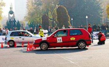 В Днепропетровске пройдет первенство Украины по фигурному вождению