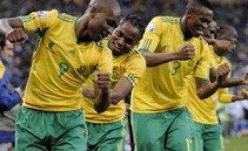 В матче Чемпионата мира-2010 ЮАР и Мексика сыграли вничью