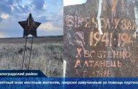 Вечный огонь в Никополе и Воинский мемориал в с. Вовниги: особые истории памятников, которые будут реконструированы в рамках марафона «Толока памяти»