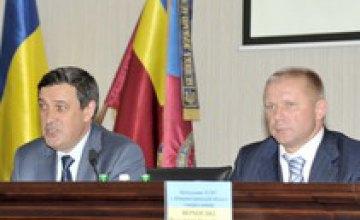 В Днепропетровске прошло совещание руководителей СБУ