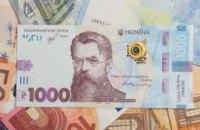 На Днепропетровщине выделено 2 млн гривен на возрождение историко-культурного наследия региона
