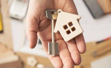 Семьи АТОшников из Днепропетровщины приобретут за госсредства 19 квартир