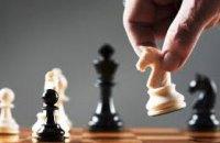 Днепропетровцев приглашают принять участие в шахматном турнире «Диалог»