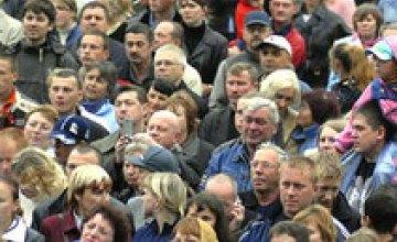 В 2010 году население Днепропетровска уменьшилось на 6 тыс человек