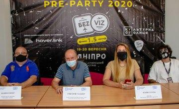 «БеZVIZ Pre-party 1.5»: найгучніша музична подія осені цього року онлайн та офлайн