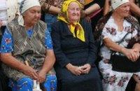 МВФ заставил Украину немедленно начать пенсионную реформу