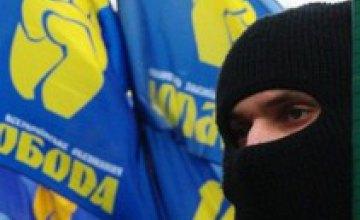 Во Львове в День Победы избивали людей с георгиевскими ленточками