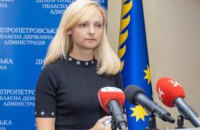 Про модернізацію шкіл, відкриття «активних парків» та вакцинацію: публічний звіт ДніпроОДА