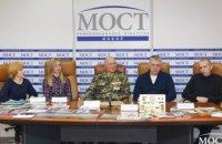 50 лет, как начались поисковые работы на территории Днепропетровщины по поиску погибших в вооруженных конфликтах (ФОТО)