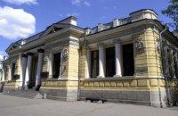 Музейщики Донецкой области будут перенимать опыт коллег из Днепропетровщины