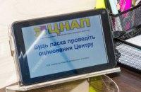 Громады Днепропетровщины приглашают на конкурс по улучшению качества предоставления админуслуг