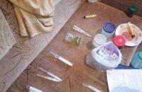 На Днепропетровщине мужчина организовал наркопритон в собственной квартире(ФОТО)