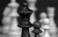 В Днепропетровске состоится поэтично-шахматный турнир