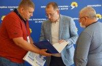 «Честный разговор о жизни и политике»:  в Терновке стартовал новый формат встреч ОПЗЖ со сторонниками
