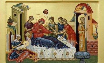 Сегодня у православных предпразднство Рождества Пресвятой Богородицы