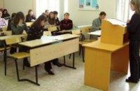 4,5% женщин в Днепропетровской области — студентки ВУЗов