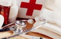 В Никополе отменили платную медицину