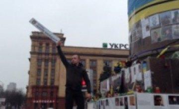 В Днепропетровске состоялся 4-тысячный антифашистский марш
