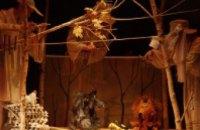 В Днепропетровске пройдет фестиваль школьных франкоязычных театров