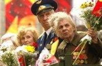 «АрселорМиттал» выделил 200 тыс. грн. бывшим сотрудникам предприятия - участникам войны