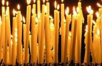 Сегодня у православных христиан Отдание праздника Вознесения Господня