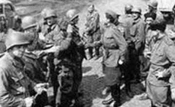 Голландский Фонд разыскивает родственников днепропетровских военнопленных, погибших в Нидерландах