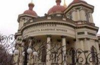 В днепровском органном зале сыграют концерт в тональности весны