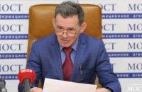 Сколько и когда жители Днепра будут отдыхать на майские праздники (ФОТО)