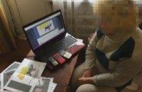 В Днепропетровской области СБУ задержала администраторов антиукраинских групп в соцсетей