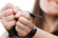В Киеве 15-летнюю няню заставляли заниматься проституцией