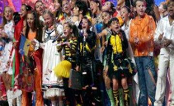 Детское Евровидение-2009 пройдет в Украине