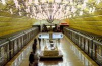Власти Днепропетровска пока не приняли на баланс метро