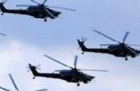 Россия угрожает авиации Украины, - СНБО